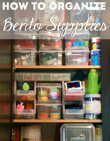 Accumlating more bento supplies than you know what to do with? Check out this post on how to organize bento supplies.